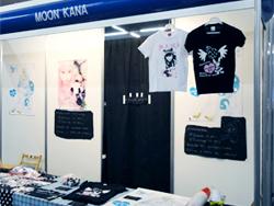 spain booth moonkana